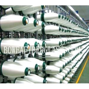 http://www.boweafiberglass.com/34-344-thickbox/s-glass-fiber.jpg